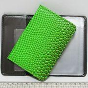 A-7225-23 Обложка для авто документов Змея зелен. (10)