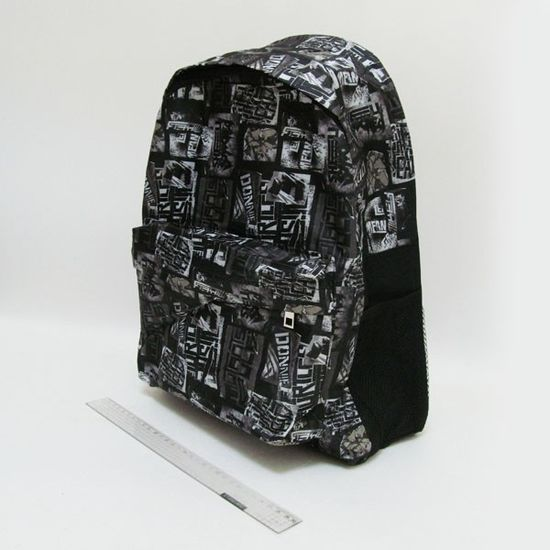 DSCN0587-B (DSCN0632-B-4) Рюкзак с карманом Smart 42х30х13см (1)
