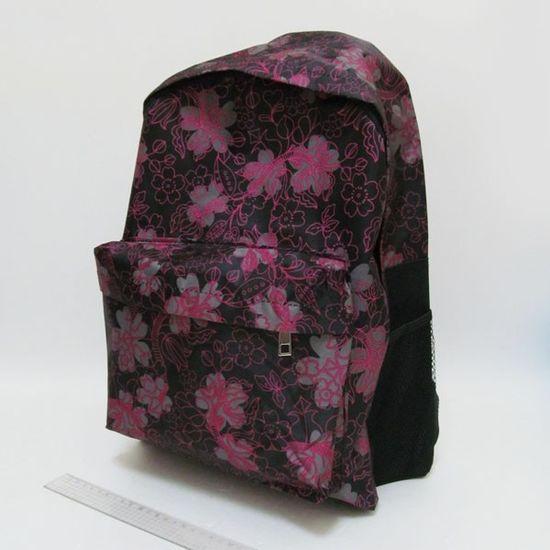 DSCN0621-B-1 Рюкзак с карманом Ветви 42х30х13см (1)