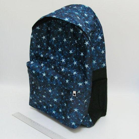 DSCN0626-B-4 Рюкзак с карманом Звездопад 42х30х13см (1)