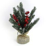 DSCN1042 Новогод. декор Елочные ветки в мешке Ягоды 27см, 1шт/этик. (120)
