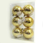 DSCN1109G Набор шар. золото  Цветы D8см 6шт (64)