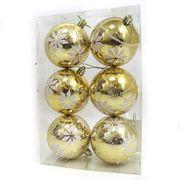DSCN1132 Набор шар. золото Узор снежинки D8см 6шт (64)