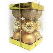 DSCN1135 Набор шар. подарочный Style D8см, 12шт, PVCкоробка, 1шт/этик. (32)