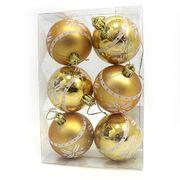 DSCN1149 Набор ел. шаров золото Узоры снежинки D6см, 6шт, PVC, 1шт/этик. (100)