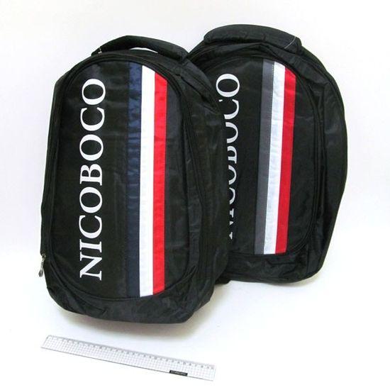 DSCN2356 Рюкзак молодежный NB Stripes 48*32*14см, отд.для ноут., mix (1)