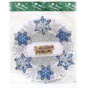 8483 (DSCN9853)  Плакат Снежинка 40см, укр.надпись (10/300)