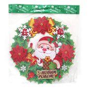 8485 (9849) Плакат Венок с Дедом Морозом 40см, укр.надпись (10)