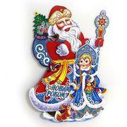 Плакат новорічний Дід Мороз зі Снігуронькою, розмір 31х21 см Josef Otten DSCN9811