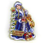 9812 Плакат Снегурочка с оленем 32*18, укр.надпись (10/600)