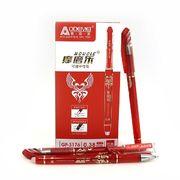 Ручка з стираючими чорнилами червона 0.38 мм Mondle Josef Otten GP-3176-RD