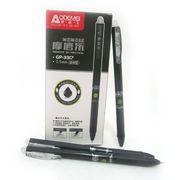 Ручка з стираючими чорнилами автоматична чорна 0.5 мм Mondle Josef Otten GP-3317-BK