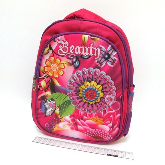 IMG2733-1 Рюкзак черепашка Beauty 35*29*10см (5)