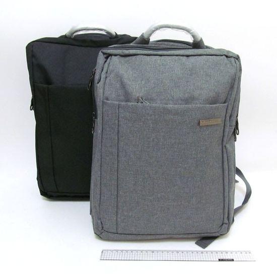 3371 Рюкзак молодежный Classic 40*28*12см, отд.для ноут., мет.руч., mix (1)