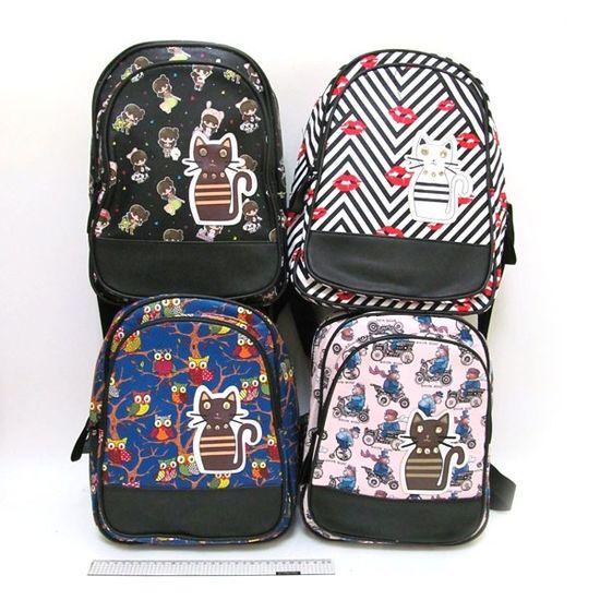 IMG-8554 Рюкзак кожаный Cat 33*24*10см, mix (5)