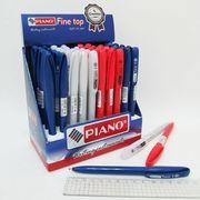 Ручка масляна автоматична поворотна синя 0.7 мм Twist Piano PB-1151