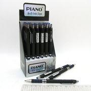 Ручка кулькова автоматична синя 0.5 мм Piano PB-165