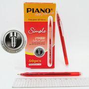 Ручка масляна червона 0.7 мм Simple Piano PT-1155