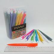 Ручка масляна автоматична синя 0.7 мм Piano PT-1161-C