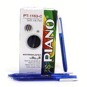 Ручка масляна автоматична синя 0.7 мм Piano PT-1163-C
