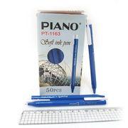 Ручка масляна автоматична синя 0.7 мм Piano PT-1163