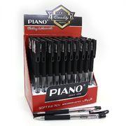 Ручка масляна чорна 0.5 мм з гумовим тримачем Piano PT-350