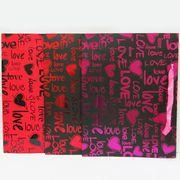 PB11010_39*30*10 Пакет бумага Love mix3 (12/300)