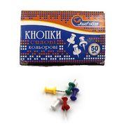 11985 Кнопки силовые цветн. 50шт. 5мм, карт уп. Josef Otten (2222DSCN) (10/500)