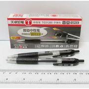 Ручка гелева автоматична чорна 0.5 мм  з гумовим тримачем Tianjiao TG31200