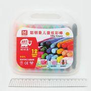 XC12 гелевый мел Silky crayon 12цв. (48)