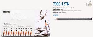 Карандаши  графитные 12 шт. 2Н - 8В в металлическом пенале, Raffine,  Marco (12/72)