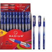 ручки I-PEN  с принтом  дисплей 50шт синие (50/1200)