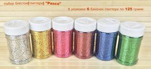 Блискітки (Глітер) 6 кольорів по 125 гр. GL-008 (6/72)