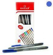 Ручка кулькова синя 0.5 мм корпус перламутрового кольору Nifty pen Radius