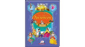 Збірка казок улюблених авторів Ганс Крістіан Андерсен для віку від 3-9 років, 64 сторінки, тверда обкладинка з золотим тисненням (14)