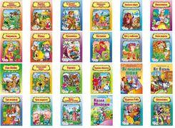 Книжки «Світ дитинства» Мікс-1 (50 шт мікс в упаковці) 10 стор. 165х220 мм. м'яка обкл. (50)