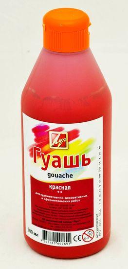 Краска гуашевая красный 500 мл 570 г Луч  19С1305-08