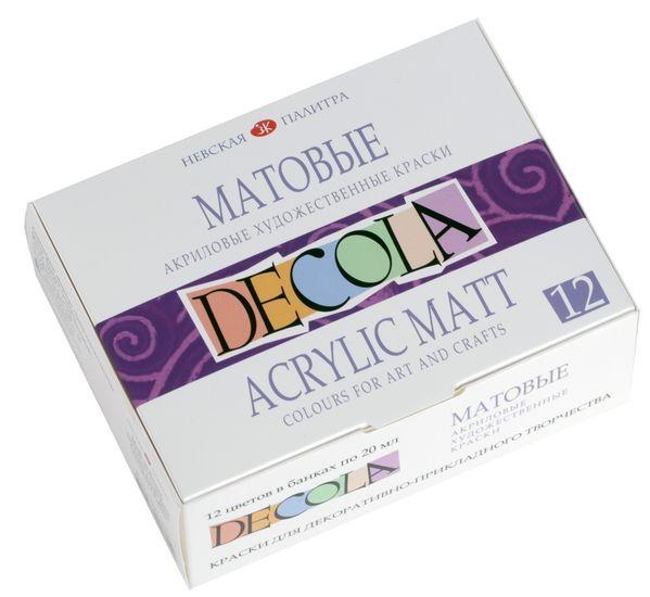 Набор матовых акриловых красок 12 цветов 20 мл Декола ЗХК
