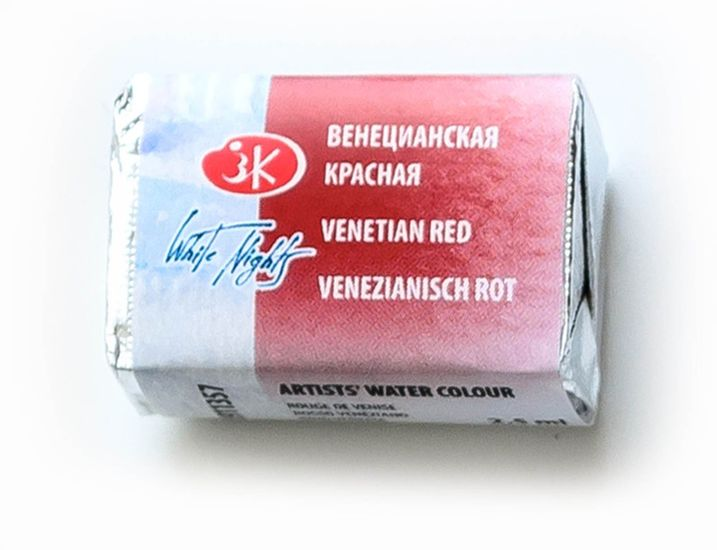 Краска акварельная венецианская красная 2,5 мл Кювета ЗХК