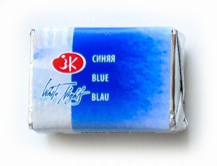 Краска акварельная синяя 2,5 мл Кювета ЗХК