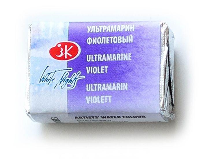 Краска акварельная ультрамарин фиолетовый 2,5 мл Кювета ЗХК