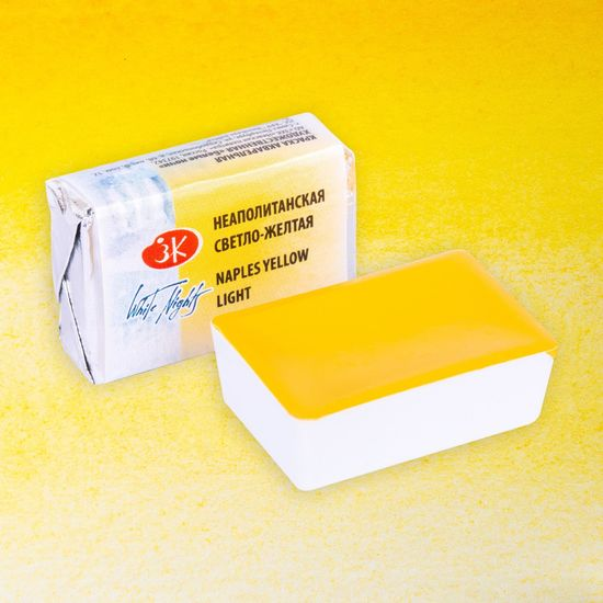 Краска акварельная неаполианская светло-желтая 2,5 мл Кювета ЗХК