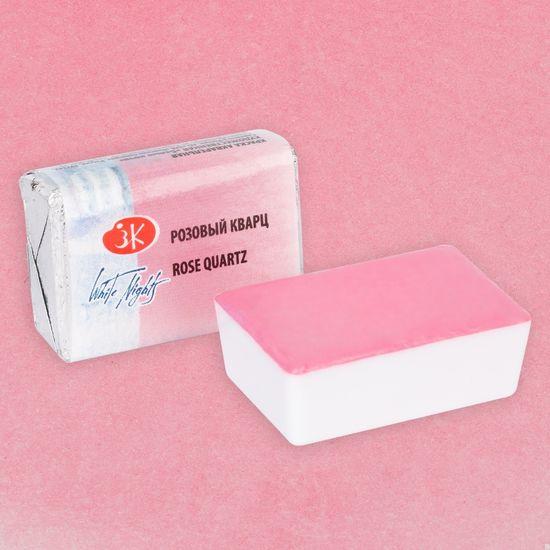 Краска акварельная розовый кварц 2,5 мл Кювета ЗХК