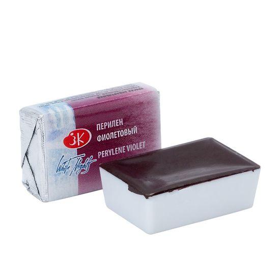 Краска акварельная перил фиолетовый 2,5 мл Кювета ЗХК