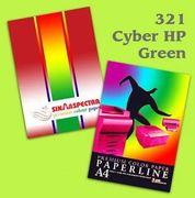 Папір А4 75 Paperline 500 арк. IK CYBER HP GREEN 321