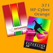 Папір А4 75 Paperline 500 арк. IK CYBER HP ORANGE 371
