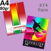 Папір кольоровий офісний А4 Paperline IKTARO 274 (фіолетовий) 80 г/м2 500 аркушів