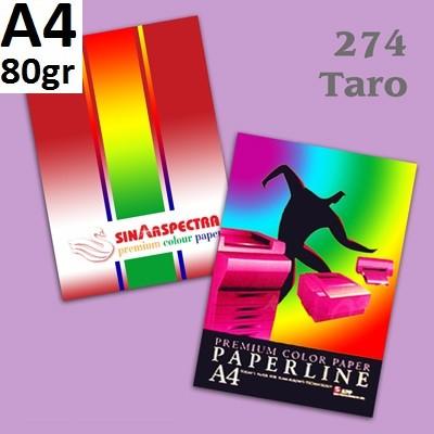 Бумага цветная офисная А4 Paperline IK TARO 274 (фиолетовый) 80 г/м2 500 листов