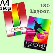 Папір А4 160 Paperline 250 арк. IK LAGOON 130