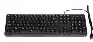 Клавіатура HAVIT HV-KB378
